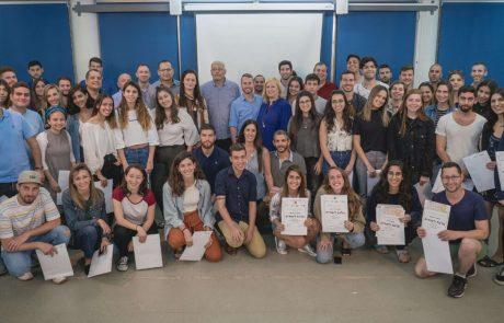 700,000 ₪ מלגות חולקו לסטודנטים תושבי גבעתיים