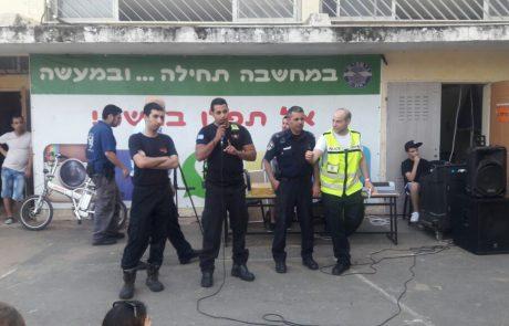 יום קהילה משטרה ברמת גן