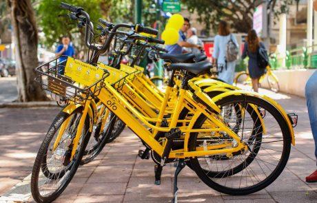 מערך האופניים השיתופיים הבינלאומי ofo מגיע לרמת-גן