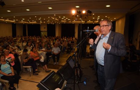 """למעלה מ2000 איש באירוע חגיגי """"לאזרחים הוותיקים באהבה"""""""