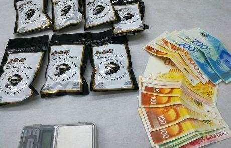 נעצר חשוד בסחר בסמים ברמת גן