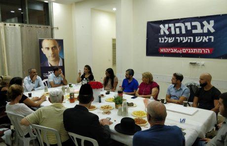 רגע לפני יום הכיפורים תושבים פותחים שולחן עגול לקידום האחדות והסובלנות