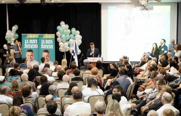 """מעל 1,000 איש בכנס של כרמל שאמה הכהן: """"אני כאן במטרה אחת, להפוך את רמת גן לעיר מצוינת ולהחזיר את רמת גן להוביל, לחדש, לרגש ולנצח"""""""