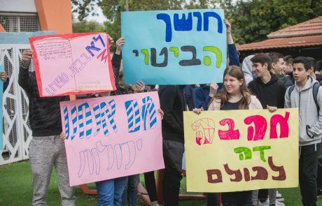 """בליך: עצרת מחאה בשיתוף ראש העיר בתגובה לאמירותיו של שר החינוך כנגד הקהילה הלהט""""בית"""