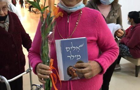מבצע פרח וספר לכל דיירת במשען גבעתיים לרגל יום האישה הבינלאומי