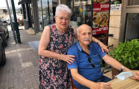 אין גיל לאהבה: זוגיות בזכות הפאב במשען אפעל