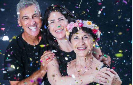 אהבה מדור לדור – צילומי משפחה עם סבא וסבתא