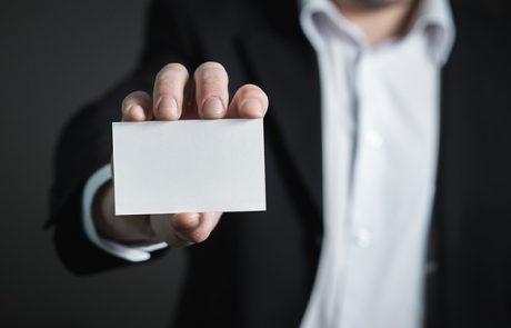 כרטיסי ביקור מיוחדים – מדוע זה כדאי?