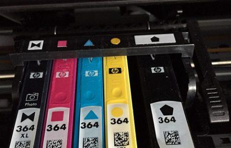 איפה מוצאים ברמת גן דיו למדפסת hp 3835
