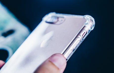 החשיבות לכיסוי לטלפון הנייד