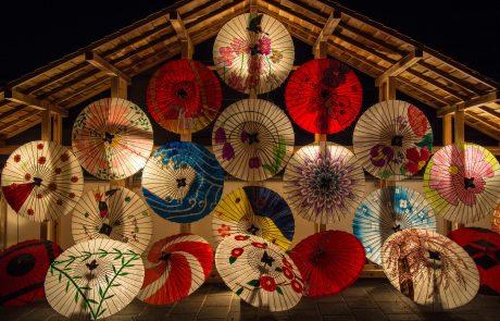 טיול ליפן – מה חשוב לדעת?