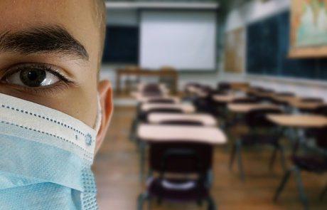 שוב קורונה: תלמיד כיתה ח' אומת כחולה – חבריו יכנסו לבידוד